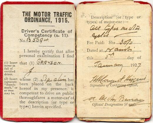 old driving license
